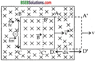 Bihar Board Class 12th Physics Solutions Chapter 6 Electromagnetic Induction - 45