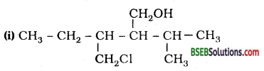 Bihar Board Class 12 Chemistry Solutions Chapter 11 Alcohols, Phenols and Ethers 5