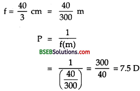 Bihar Board Class 12th Physics Solutions Chapter 9 Ray Optics and Optical Instruments - 158