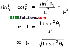 Bihar Board Class 12th Physics Solutions Chapter 9 Ray Optics and Optical Instruments - 196