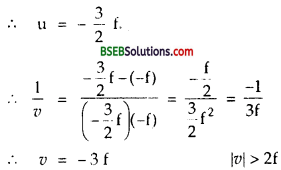 Bihar Board Class 12th Physics Solutions Chapter 9 Ray Optics and Optical Instruments - 31
