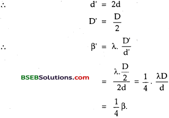 Bihar Board Class 12th Physics Solutions Chapter 10 Wave Optics 29