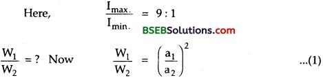 Bihar Board Class 12th Physics Solutions Chapter 10 Wave Optics 45
