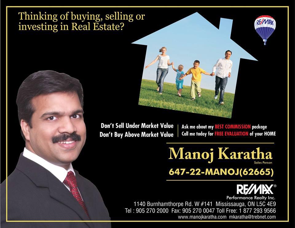 02- Manoj Karatha- Fresh Cafe - BSE Malayalam TV