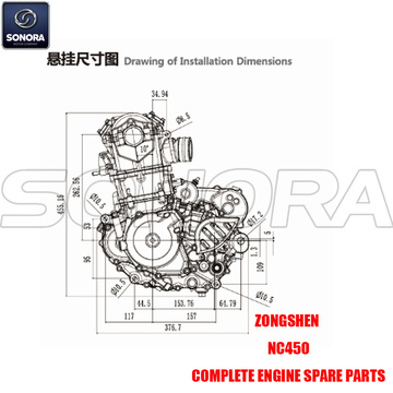ZONGSHEN NC450 Engine (P/N:ST04100-0003) Top Quality China