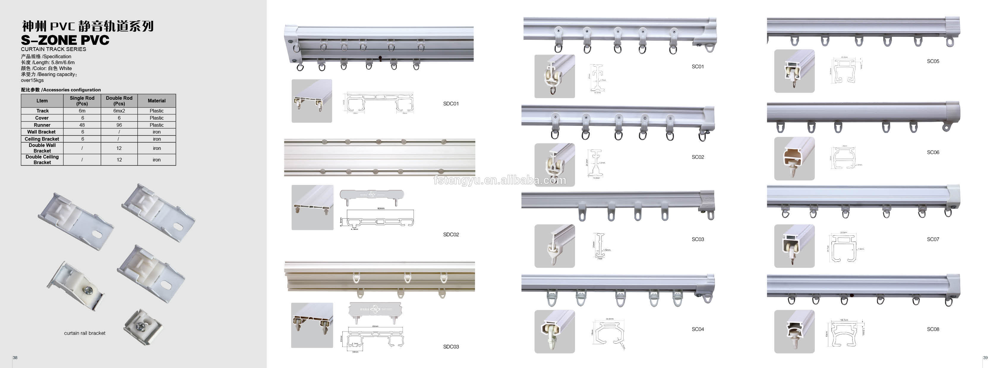 plastic pvc sliding white curtain track ceiling for hotel project china manufacturer