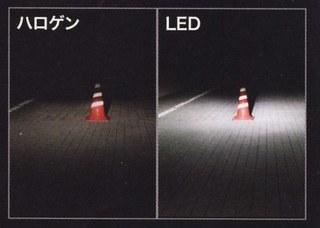 LED (1).jpg