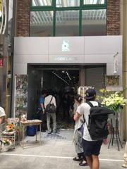 名古屋SHOPオープン