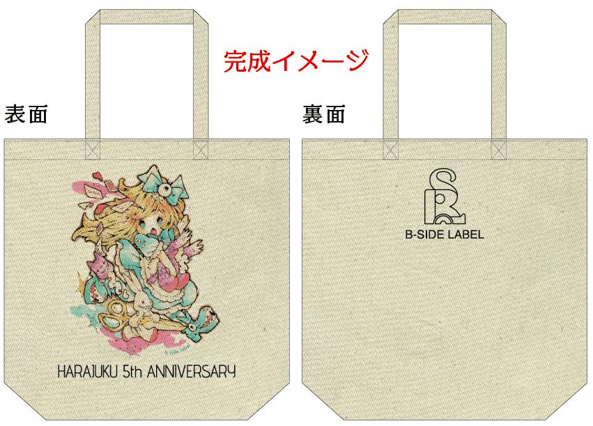 harajukutote02