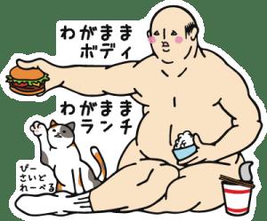 4698-アベわがままランチ
