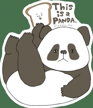 4714-フクパンダ寝黒