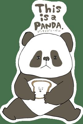 4713-フクパンダ黒