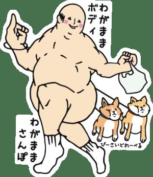 4697-アベわがままさんぽ