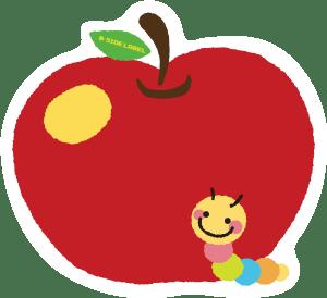 4634-キムラ林檎と芋虫