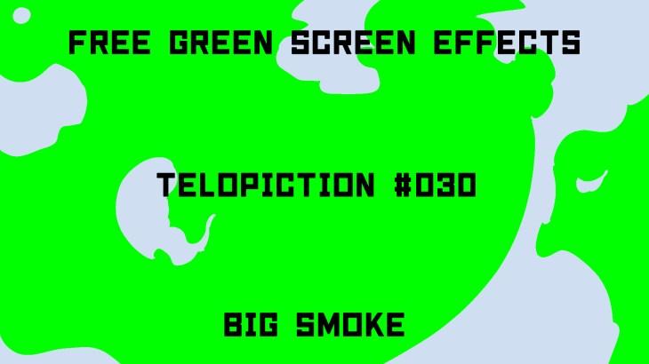 "【No.030】 ""Big smoke"" 大きく横切る煙/フリー素材/グリーンスクリーン/Free Green Screen Effects"