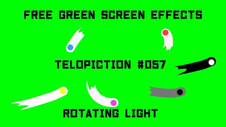 "【No.057】""Rotating Light"" 回る光/フリー素材/グリーンスクリーン/Free Green Screen Effects"