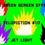 "【No.117】""Jet Light"" 噴射光/フリー素材/グリーンスクリーン/Free Green Screen Effects"