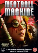 meatball machine cyberpunk japanese film