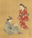 Moronobu  5