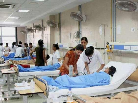 Image result for pvt hospital