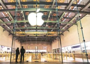 Apple asks US to waive tariffs on China-made watches, iPhone elements, AirPods