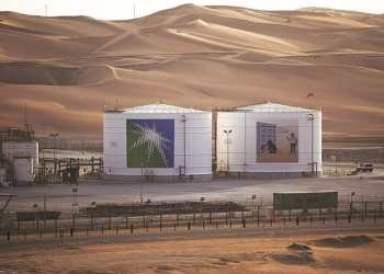 Saudi to have '1-year restriction' on selling more Aramco shares after IPO