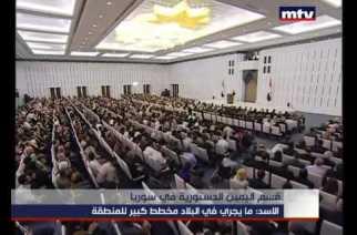 President Bashar al-Assad Speech Following the Swearing-in Ceremony