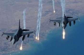Menwith Menace: Britain's Complicity In Saudi Arabia's Terror Campaign Against Yemen