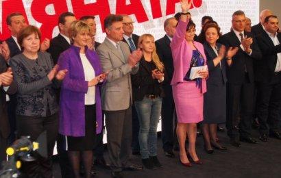 Водете се от едно име- България!