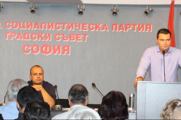 Позиция на Градския съвет на БСП – София за презастрояването на столицата