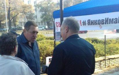 Мобилна приемна на Янко Янков – кандидат за кмет на р-н Сердика пред 7-мо ДКЦ! № 56, Ние имаме решение!