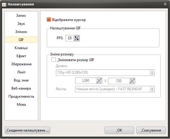 Завантажити oCam Screen Recorder безкоштовно