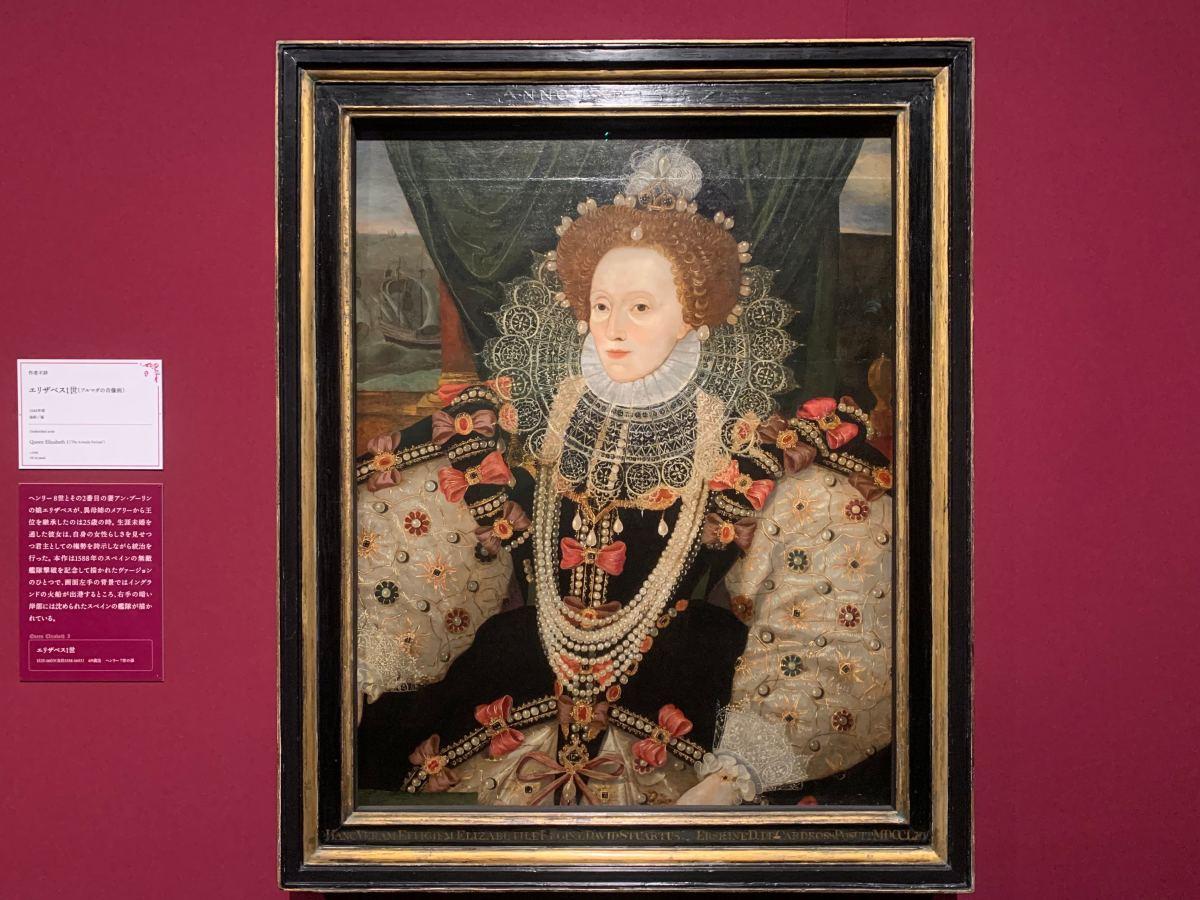 5世紀にわたる英國王室の物語を肖像畫で読み解く。「KING&QUEEN展」が上野の森美術館でスタート|畫像 ...