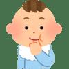 【今更聞けないシリーズ】日本円で入金しましたが、なぜBTCに変換されないのですか?