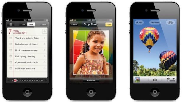 Где купить iPhone 4S