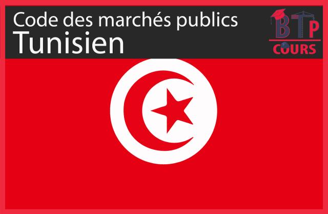 Code des marchés publics sur BTP-Cours.com