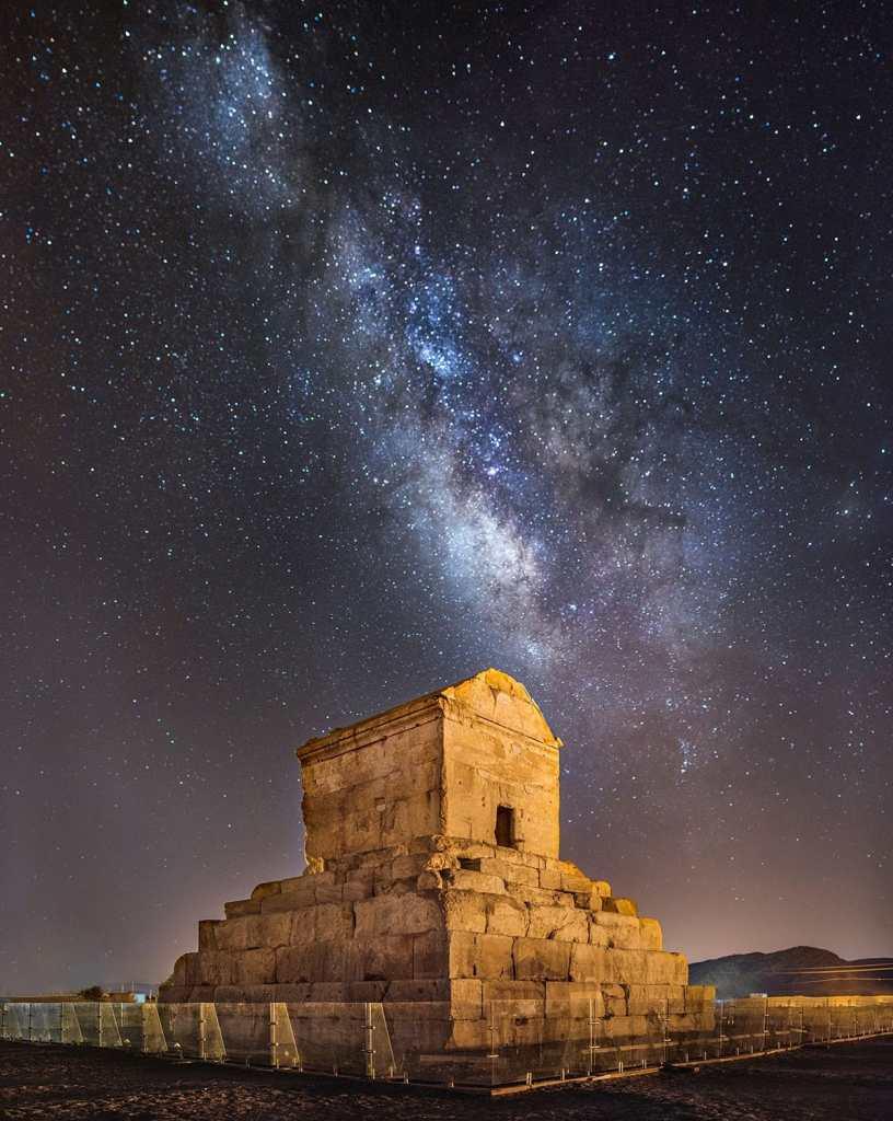 Tombeau de Cyrus le Grand