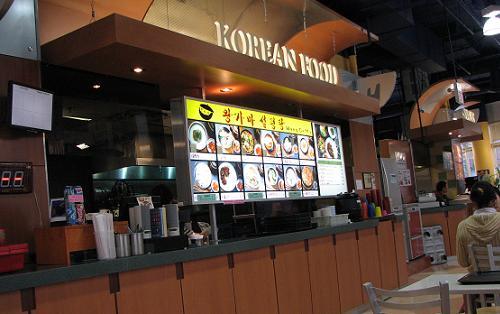 koreanfood-sign.jpg