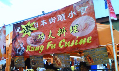 richmondnightmarket-kungfucusine.jpg