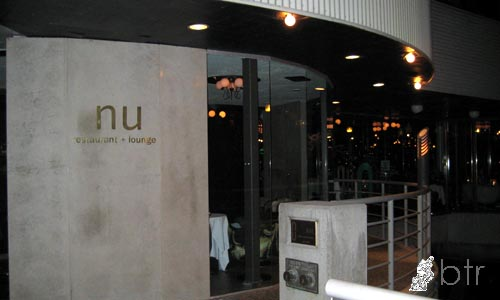 Dine Out Vancouver: Nu Restaurant and Lounge