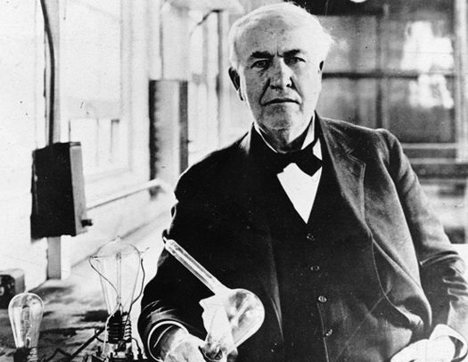 Sunday Snippet: Thomas Edison on Failure