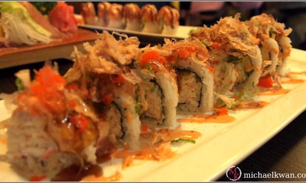 Sushi Oyama on Kingsway, Burnaby