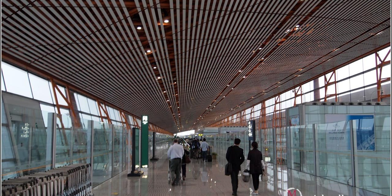Architecture, Food and WiFi at Beijing Airport