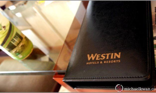 The Westin Taipei Hotel Video Tour