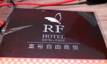 Travel Tuesday: RF Hotel Taipei, Taiwan (Video)