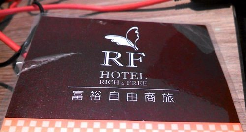 Travel Tuesday: RF Hotel Taipei, Taiwan (Video)