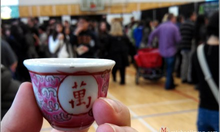 The Vancouver Tea Festival  (Photos)