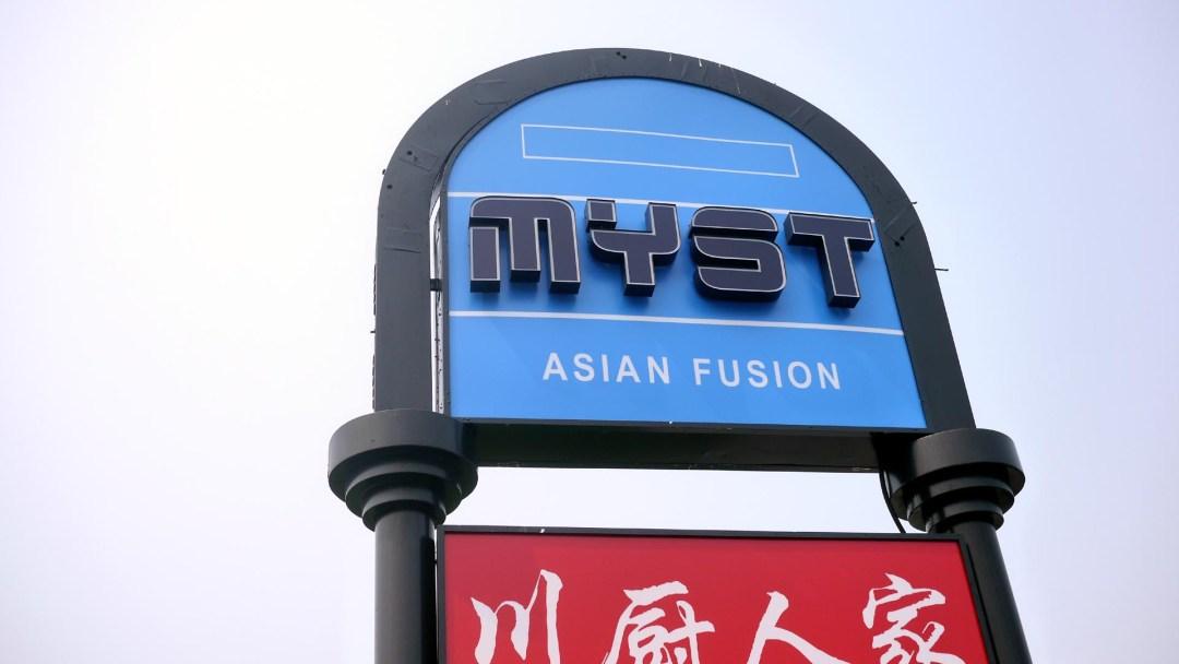 MYST Asian Fusion