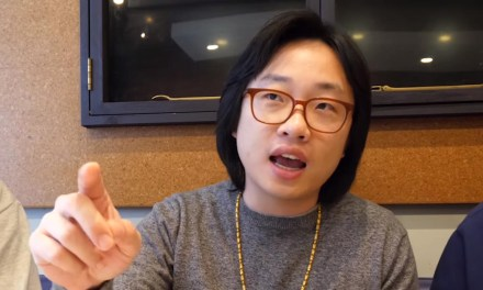 Sunday Snippet: Jimmy O. Yang