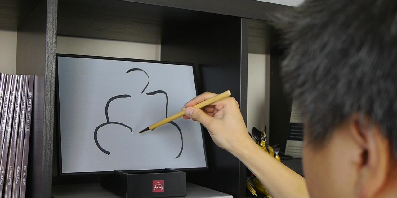 [VLOG] Original Buddha Board Moment of Zen